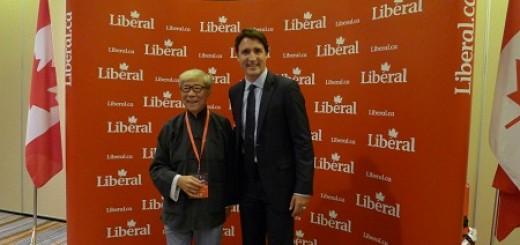 TrudeauGala2015